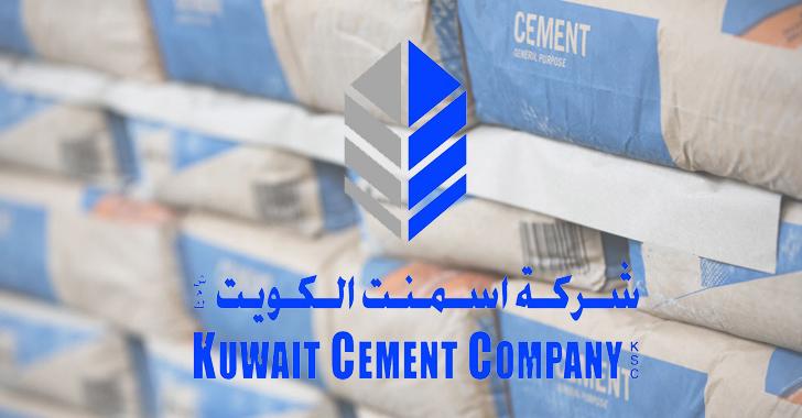في مثل هذا اليوم: 5 نوفمبر 1968: تأسيس شركة أسمنت الكويت.